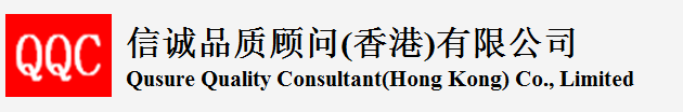 Qusure Quality Consultant (Hong Kong)  Co., Limited